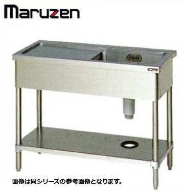 新品送料無料■シンク 業務用 ステンレス BG無 1槽 水切付 マルゼン BSM1-104N 1000×450×800