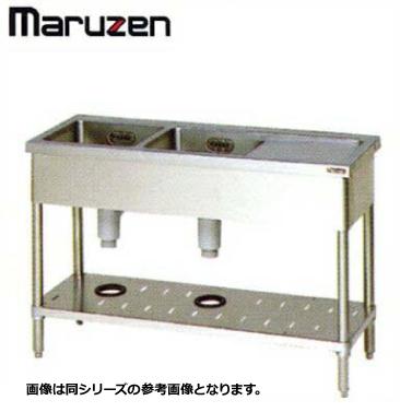 新品送料無料■シンク 業務用 ステンレス BG無 2槽 水切付 マルゼン BSM2-126N 1200×600×800