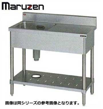 新品送料無料■シンク 業務用 ステンレス BG付 流し台 1槽 台付 マルゼン BST1-124 1200×450×800