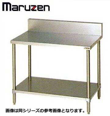 ■マルゼン ステンレスBG付・スノコ板付調理台 BW-034 W300×D450