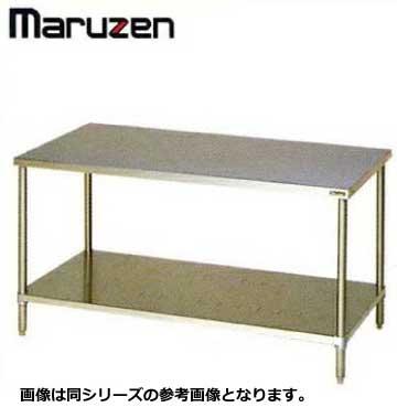 新品送料無料■マルゼン ステンレスSUS304 BG無・三方枠調理台 BW-047N W450×D750