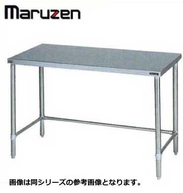 ■マルゼン ステンレスBG無・三方枠調理台 BW-T066N W600×D600