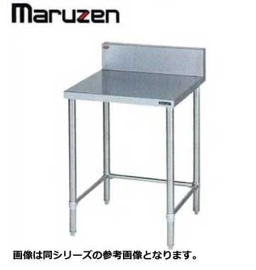 ■マルゼン ステンレスBG付・三方枠調理台 BW-T076 W750×D600