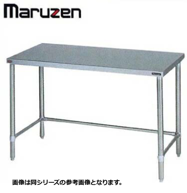 新品送料無料■調理台 BG無 業務用 ステンレス 三方枠 マルゼン BW-T127N W1200×D750
