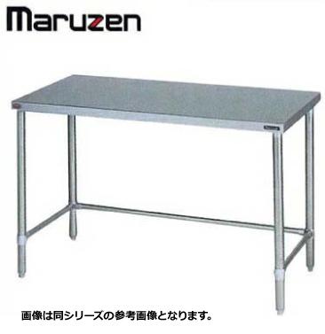 新品送料無料■調理台 BG無 業務用 ステンレス 三方枠 マルゼン BW-T154N W1500×D450