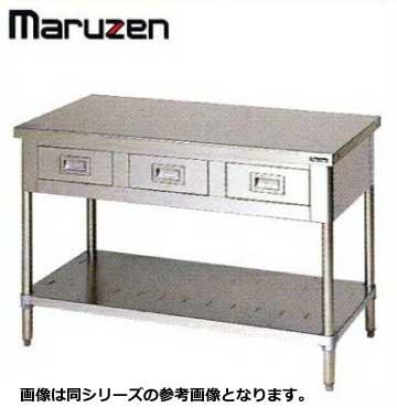 新品送料無料■調理台 BG無 業務用 ステンレス 引出し スノコ板付 マルゼン BWD-066N W600×D600