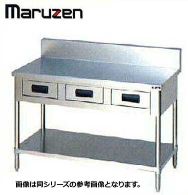 新品送料無料■調理台 BG付 業務用 ステンレス 引出し スノコ板付 SUS304 マルゼン BWDX-046 W450×D600