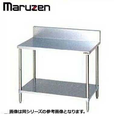 新品送料無料■調理台 BG付 業務用 ステンレス スノコ板付 SUS304 マルゼン BWX-187 W1800×D750