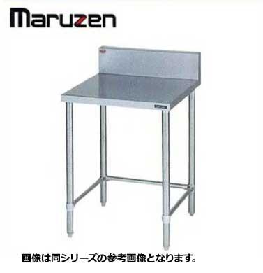 新品送料無料■調理台 BG付 業務用 ステンレス 三方枠 SUS304 マルゼン BWX-T126 W1200×D600