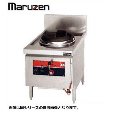 新品送料無料■マルゼン ブラスト中華レンジ メタルブラストバーナー 中華レンジ DRX-M20B