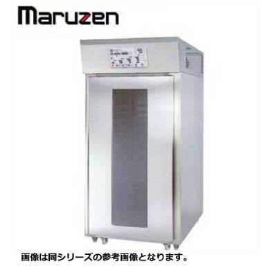 新品送料無料■マルゼン ドゥコンディショナー 1室タイプ 空冷式 FDC-S-32-1-1