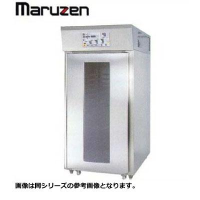 新品送料無料■マルゼン リターダーホイロ 1室タイプ FRP-S-32-1-2 空冷式