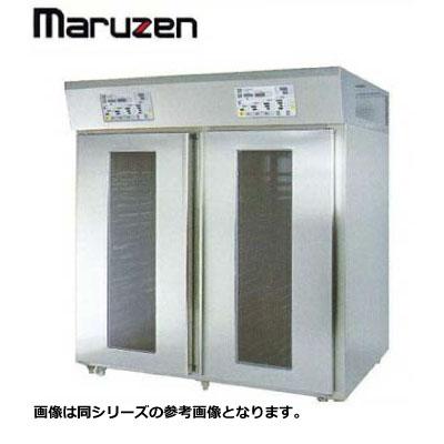 新品送料無料■マルゼン リターダーホイロ 左右2室独立タイプ FRP-S-64-2-2 空冷式