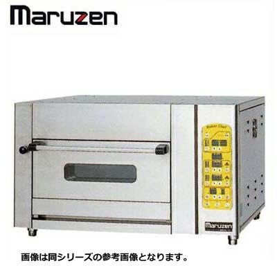 新品送料無料■マルゼン■コンベクションオーブン<デラックスタイプ> MBDO-D5■
