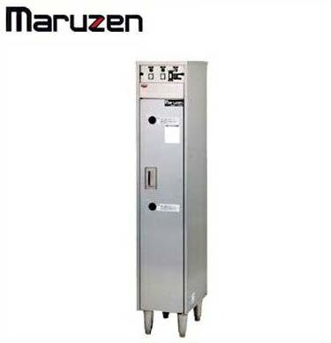 新品送料無料■マルゼン 包丁まな板殺菌庫 タイマー付き MC-034B W300×D450×H1550mm