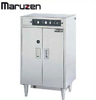 新品送料無料■マルゼン 包丁まな板殺菌庫 乾燥機能 タイマー付き MCF-065B W600×D500×H1140mm