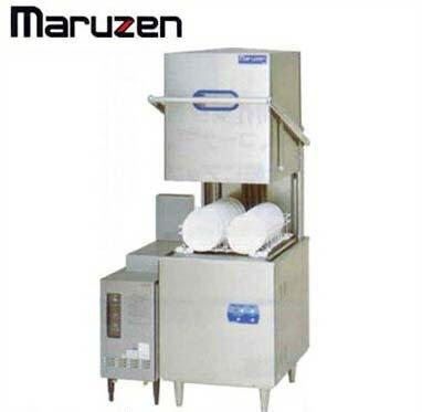 新品送料無料■マルゼン 食器洗浄機 標準タイプ MDB5 ドアタイプ