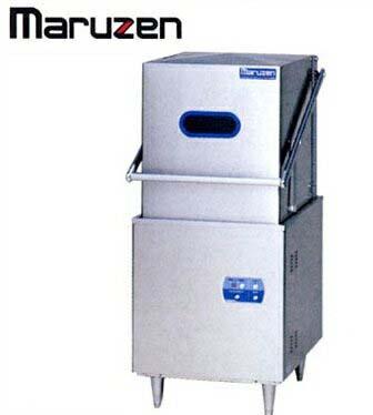 新品送料無料■マルゼン 食器洗浄機 エコタイプ MDD6E ドアタイプ