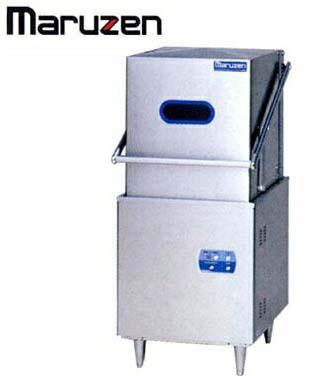 新品送料無料■マルゼン 食器洗浄機 エコタイプ MDDB6E ドアタイプ