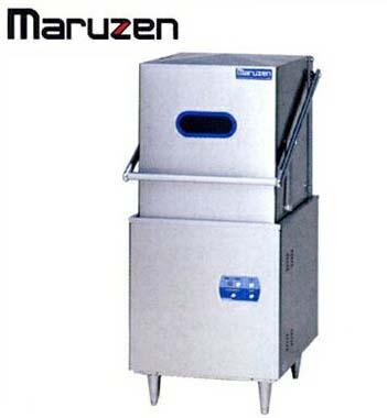 新品送料無料■マルゼン 食器洗浄機 エコタイプ MDDT6E ドアタイプ