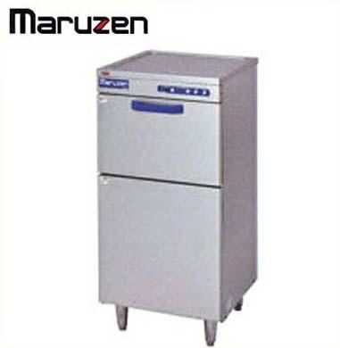 新品送料無料■マルゼン 食器洗浄機 標準タイプ MDFA6 フロントローディングタイプ
