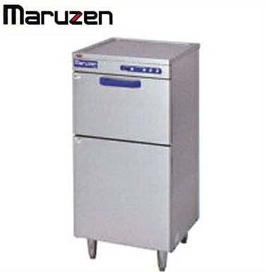 新品送料無料■マルゼン 食器洗浄機 エコタイプ MDFB6E フロントローディングタイプ