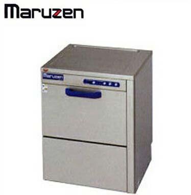 新品送料無料■マルゼン 食器洗浄機 標準タイプ MDK6 アンダーカウンタータイプ