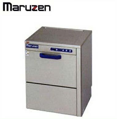 新品送料無料■マルゼン 食器洗浄機 標準タイプ MDKT6 アンダーカウンタータイプ