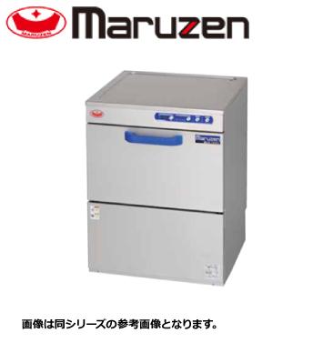 新品 送料無料 北海道 沖縄 卸売り 離島地域を除く アンダーカウンタータイプ 食器洗浄機 大幅値下げランキング エコタイプ MDKT8E マルゼン