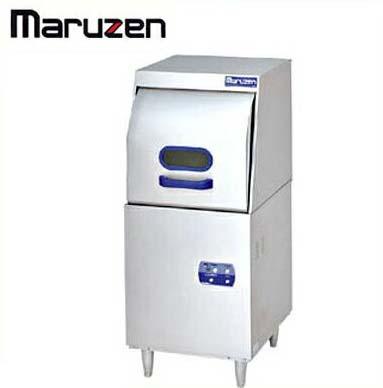 新品送料無料■マルゼン 食器洗浄機 標準タイプ MDRT6 リターンタイプ