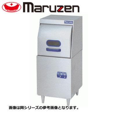 新品送料無料■マルゼン 食器洗浄機 エコタイプ MDRT6E リターンタイプ