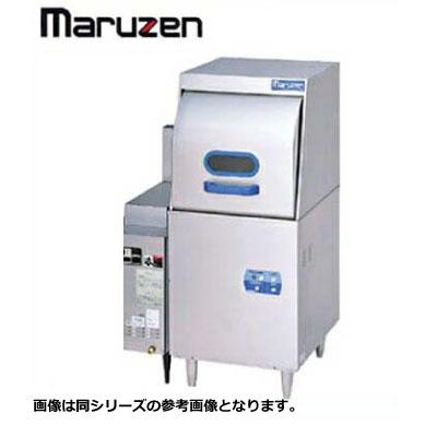 新品送料無料■マルゼン 食器洗浄機 エコタイプ MDRTB6E リターンタイプ