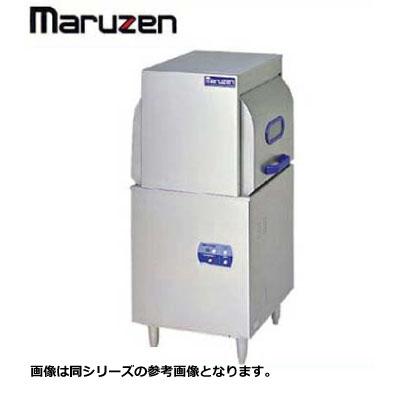 新品送料無料■マルゼン 食器洗浄機 エコタイプ MDW6E スルータイプ