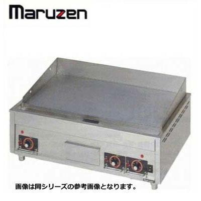 新品送料無料■マルゼン 電気グリドル サーモスタット付 MEG-096