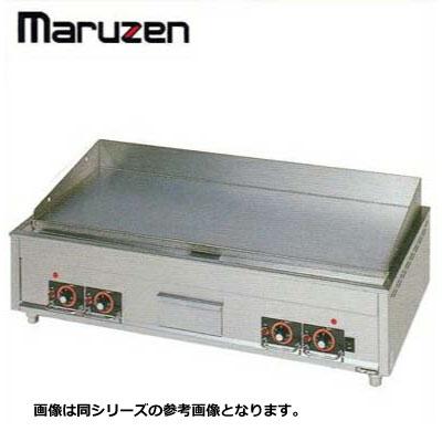 新品送料無料■マルゼン 電気グリドル サーモスタット付 MEG-126