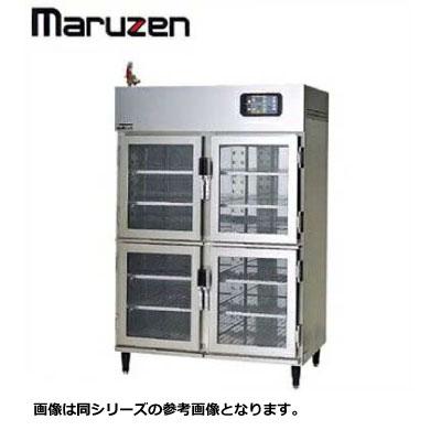 新品送料無料■マルゼン 温蔵庫 両面ガラス扉 MEH-097GWB