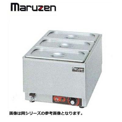 新品送料無料■マルゼン 電気卓上ウォーマー タテ型 MEW-350H