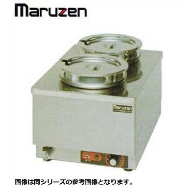新品送料無料■マルゼン 電気卓上ウォーマー タテ型 MEW-350K