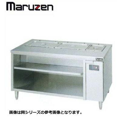 新品送料無料■マルゼン 電気ウォーマーテーブル キャビネットタイプ MEWC-186