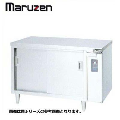 新品送料無料■マルゼン 電気ディッシュウォーマーテーブル 片面式 MEWD-156
