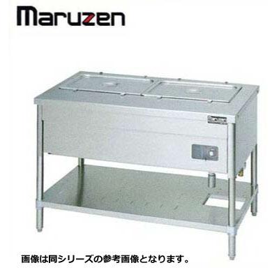 新品送料無料■マルゼン 電気ウォーマーテーブル パイプ脚タイプ MEWP-126