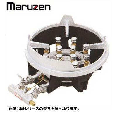 新品送料無料■マルゼン スーパージャンボバーナー<ジャンボ卓上用> MG-12J