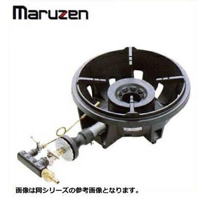 新品送料無料■マルゼン ファイヤースクリーンバーナー MG-250B