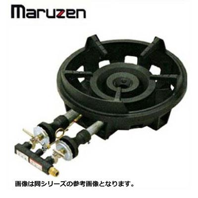 新品送料無料■マルゼン ファイヤースクリーンバーナー MG-280B