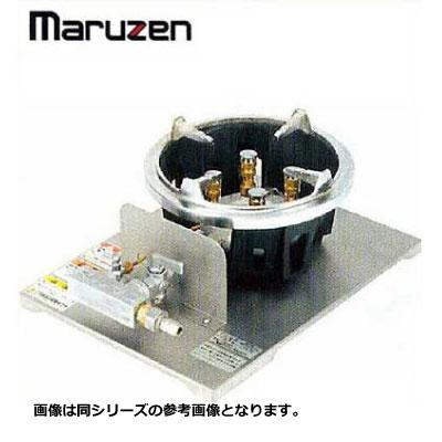新品送料無料■マルゼン スーパージャンボバーナー<スタンダード卓上用> MG-4B