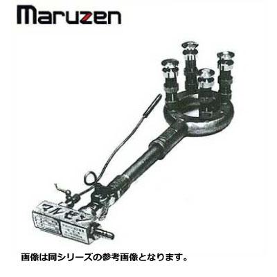 ■マルゼン スーパージャンボバーナー<ジャンボ・レンジ用> MG-4RJ
