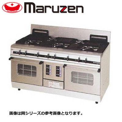 新品送料無料■マルゼン パワークック ガスレンジ MGRX-157E