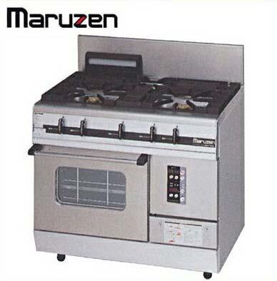新品送料無料■マルゼン パワークック ガスレンジ MGRXS-096E