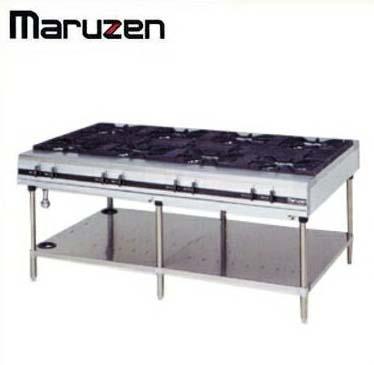 新品送料無料■マルゼン パワークック ガステーブル MGTX-2412E