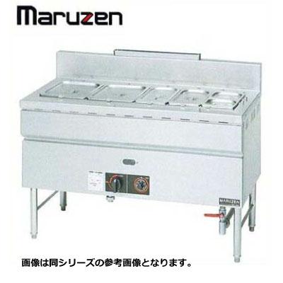 新品送料無料■マルゼン ガスウォーマーテーブル MGY-126C